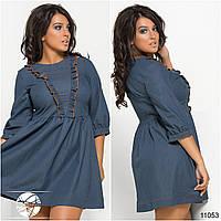 Женское короткое джинсовое платье больших размеров