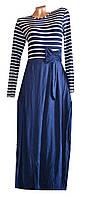 Платье женское полоска в пол бант полу батал