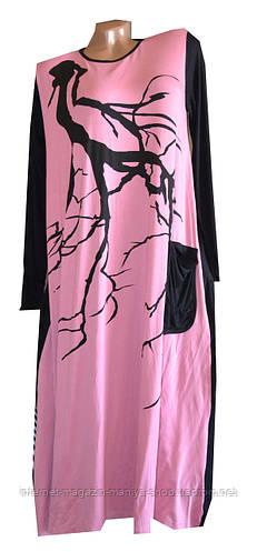 Платье женское карманы в пол бант полу батал