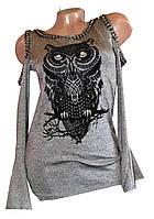 Кофточка женская сова открытые плечи