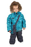 Пуховой костюм для мальчиков Кико 1-4 лет