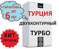 16кВт Газовый Котёл (С ТРУБОЙ)  INAIR-24   двухконтурный, турбированый