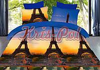 """Комплект постельного белья двуспальный, п/э 3D """"Закат в Париже"""""""