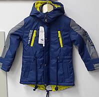Куртка ветровка на флисе для мальчиков. ТМ Grace Венгрия. 98 104 110 116 122