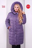 Женское зимнее пальто из плащевки со съемным капюшоном Размеры: 50, 52, 54, 56, 58, 60, 62, 64