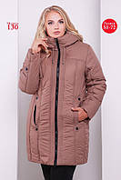 Женское зимнее полу пальто полу прилегающего силуэта размеры с 50 по 72