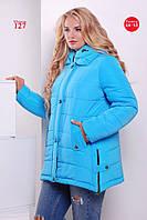 Женская зимняя куртка свободного кроя с капюшоном размеры  48, 50, 52, 54