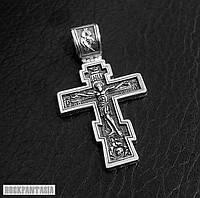 Серебряный крестик нательный православный с распятием