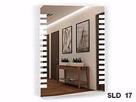 Зеркало со встроенной подсветкой SLD-17 (800х600)