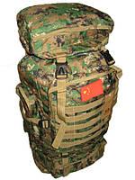 Рюкзак туристический походный 70 литров камуфляжный
