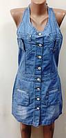 Джинсовый сарафан - платье.  Размер XS / S