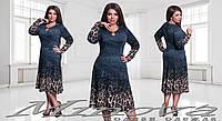 Замшевое платье Тианна(размеры 54-64)