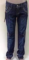 Стильные узкие джинсы с клепками  W 25