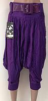 Бриджи - капри ( шорты) алладинки, размер : 28