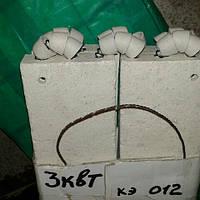 Спираль для электроплиты КЭ 012 (печки, духовки, жаровни) в керамике (произв-ль Украина), 3,5 кВт.