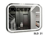 Зеркало со встроенной подсветкой SLD-21 (800х600)