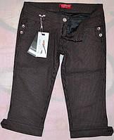 Женские зауженные бриджи - капри, плотные, осень под сапоги.
