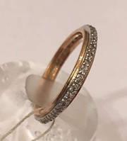 Обручальное кольцо золото 585*,арт.3264 d