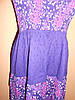 Платье - сарафан макси, натуральная ткань, размер S М