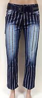 Укороченные джинсы - капри с ремнем, подросток, размер 24