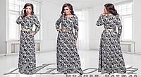 Платье женское в пол большого размера  размера 50-58