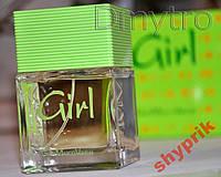 Gian Marco Venturi Girl edt 30 ml. ~ ОРИГИНАЛ ~
