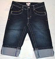 Удлиненные шорты - капри ( бермуды - бриджи ) на рост 116. ( 5 - 7 лет