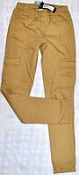 Леггинсы - джеггинсы ,  узкие брюки.  размер XS