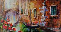«Волшебный аромат Венеции» картина маслом