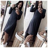 Платье с хвостами