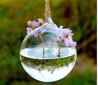 Ваза подвесная стеклянная - Шар 10 см V005