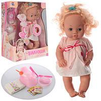 """Детская интерактивная кукла пупс """"Валюша"""" 30666-23 B"""