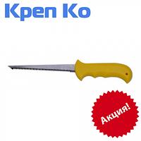 Ножовка по гипсокартону