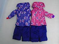 Детские демисезонные комбинезоны-двойка девочкам от полгода до 5 лет, флисовый подклад, трикотажные манжеты