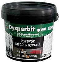 Битумно-каучуковый концентрированный грунт-праймер на водной основе Dysperbit Grunt 5кг