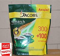Кофе Jacobs Monarch 400 г. Якобс Монарх 400 .Кофе Эквадор Пресс-2