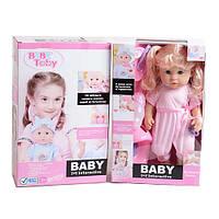 Детская интерактивная кукла пупс Baby Toby 30805-B-C-C4-C6 (наличие вида уточняйте)