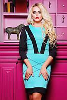 Молодежное трикотажное платье Тори черный+мята 42-50 размеры