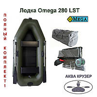 Надувная лодка пвх omega Ω 280 LST с навесным транцем, с поворотными уключинами, сланью для рыбалки и отдыха