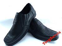 Туфли летние Супер-цена ! (кожаные) РАСПРОДАЖА
