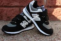 Детские кроссовки для мальчика New Balance