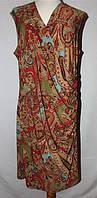 Платье большой размер Ralph Lauren - ХХL/3ХL