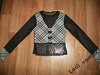 Блузка сетка нарядная р. XS-S