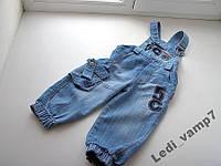 Комбинезон джинсовый на мальчика 18-24 месяца