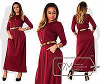 Платье в пол с карманами для пышных дам. Французский трикотаж. Разные цвета.