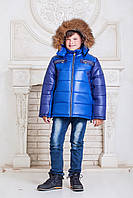 "Зимняя куртка для мальчика ""Cэм"" (электрик)"