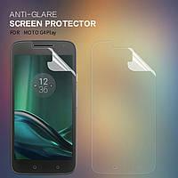 Защитная пленка Nillkin для Motorola MOTO G4 Play матовая
