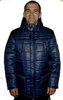 Модная мужская зимняя куртка с капюшоном синего цвета