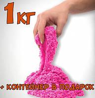Красный кинетический песок Wabafun 1 кг + контейнер в подарок!