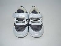 Кроссовки для мальчика 21-26